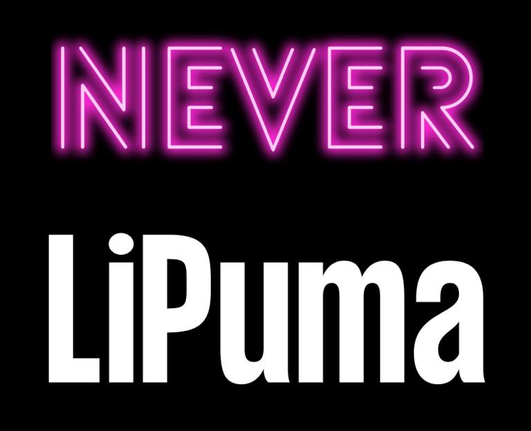 never-lipuma.png
